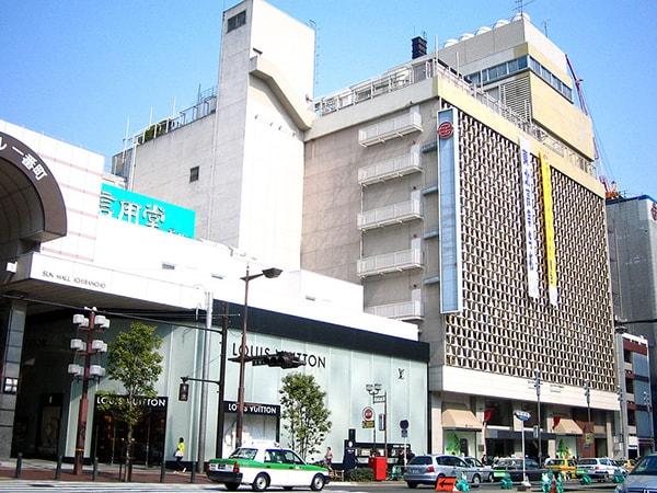 藤崎百貨店