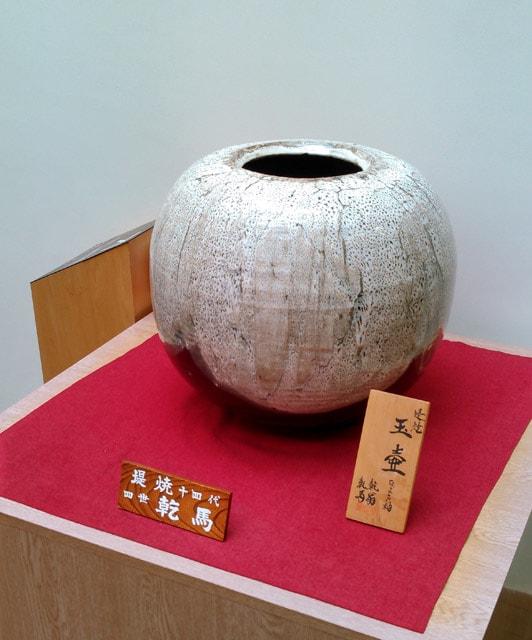 仙台文学館 玉壺