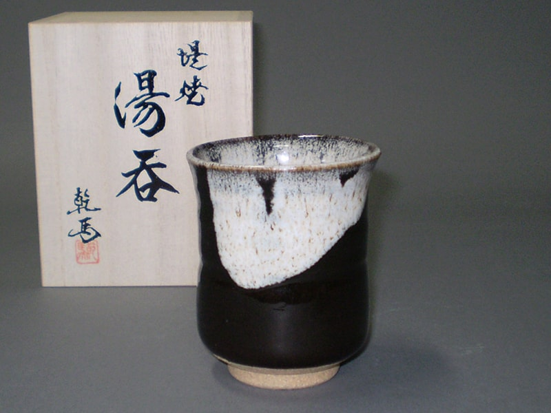 海鼠釉湯呑