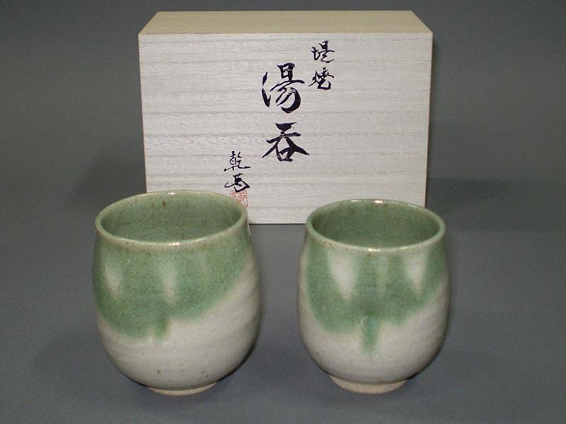 緑釉夫婦湯呑(えくぼ)